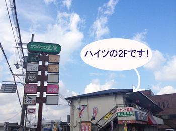 20151103forBlog-01.jpg