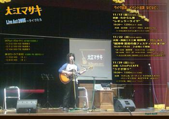 20151112forBlog-01.jpg