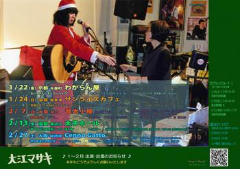 20160125forBlog-01.jpg