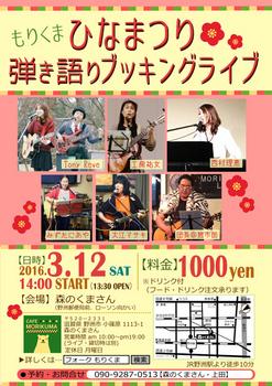 20160316forBlog-01.jpg