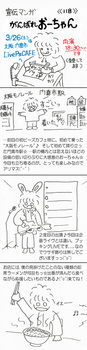 20160322forBlog-00.jpg