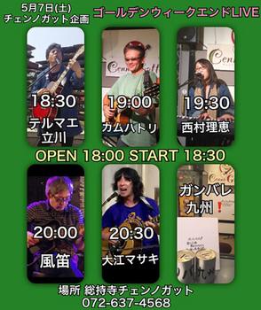 20160511forBlog-01.jpg