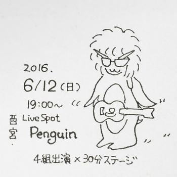 20160610forBlog-01.jpg