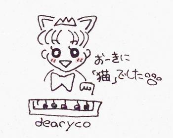 20160704forBlog-02.jpg