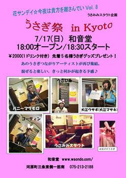 20160719forBlog-01.jpg