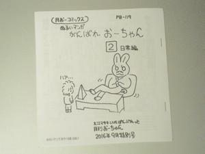 20160815forBlog-09.jpg