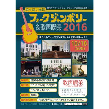 20161015forBlog-01.jpg