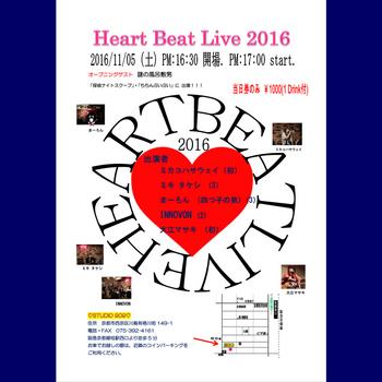 20161015forBlog-03.jpg