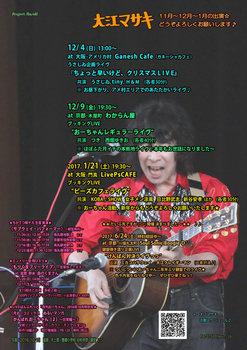20161213forBlog-06.jpg