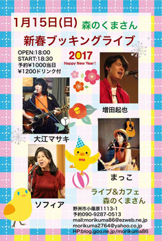 20170114forBlog-01.jpg