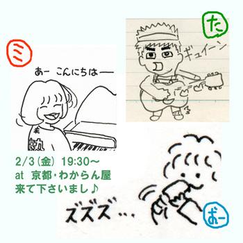 20170131forBlog-01.jpg