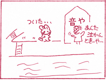 20170222forBlog-03.jpg