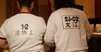 20170627forBlog-11.jpg