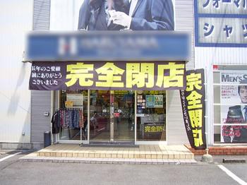 20171127forBlog-02.jpg