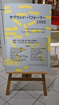 20180204forFB-03.jpg