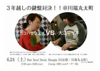 Co-Poster_20170624.jpg